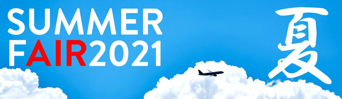 202107summerPC01.jpg