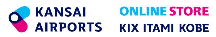 関西エアポートオンラインストア  KANSAI AIRPORTS ONLINE STORE